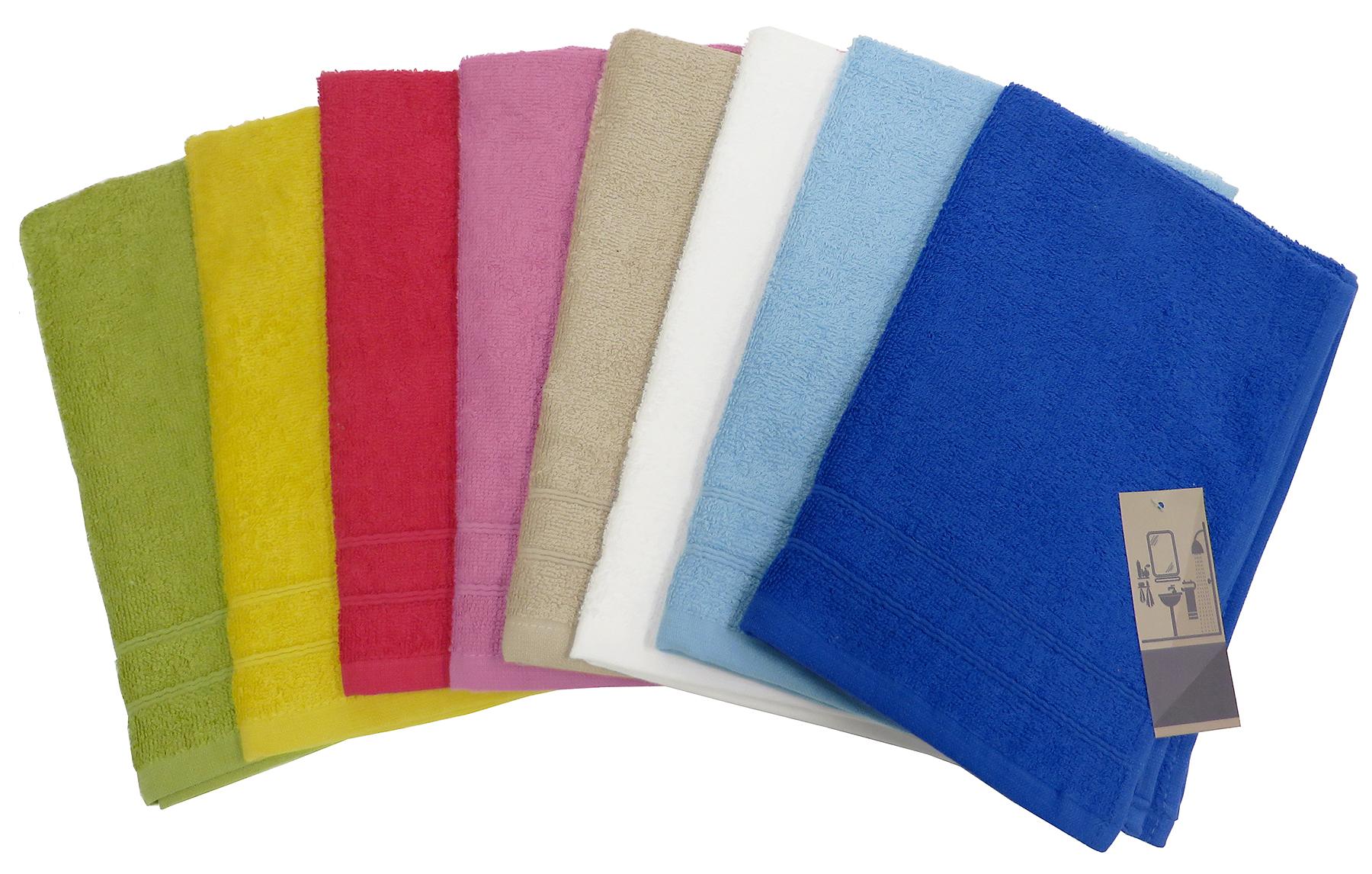 Asciugamano Carrefour