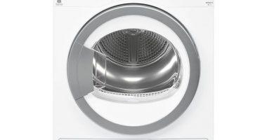 Asciugatrice Pompa Di Calore MediaWorld