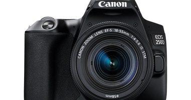 Canon Eos 450D Unieuro