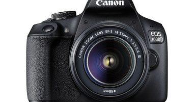 Canon Eos 700D Unieuro