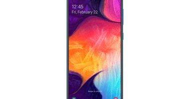Cover Samsung A5 Unieuro