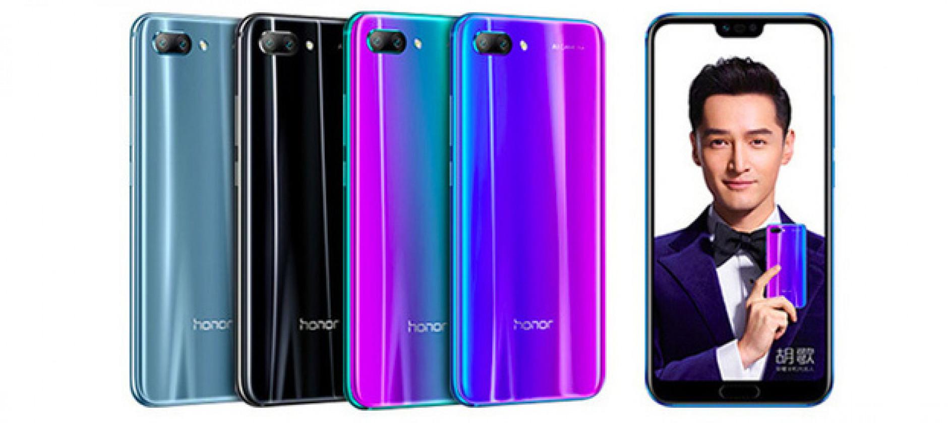 Huawei Honor MediaWorld