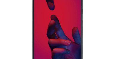 Huawei P20 MediaWorld
