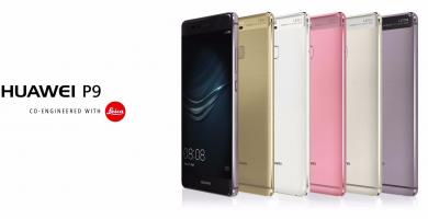 Huawei P9 Plus MediaWorld
