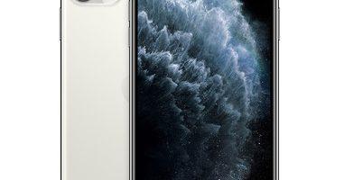 Iphone 11 Pro Max Unieuro