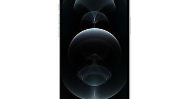 Iphone 12 Pro Max Unieuro