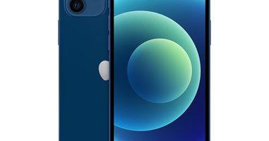 Iphone 12 Unieuro