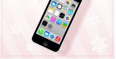 Iphone 5C MediaWorld