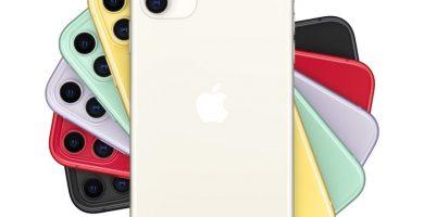 Iphone 9 MediaWorld
