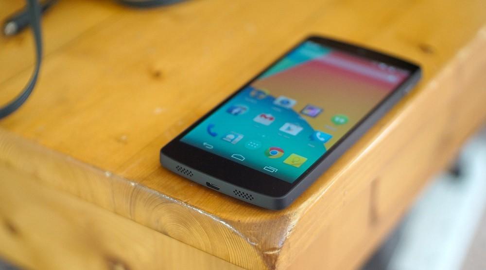 Lg Nexus 5 MediaWorld