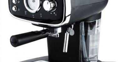 Macchina Per Il Caffe A Goccia Lidl