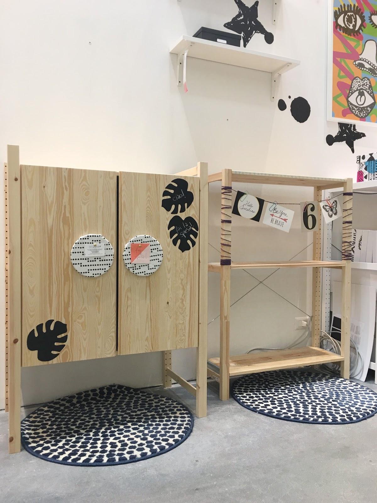 Macchine A Piedi Nudi Ikea