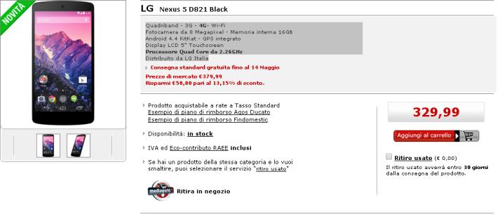 Nexus 5 MediaWorld