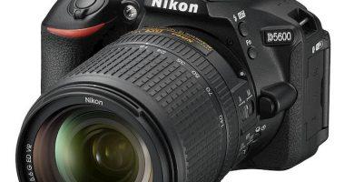 Nikon D5600 MediaWorld
