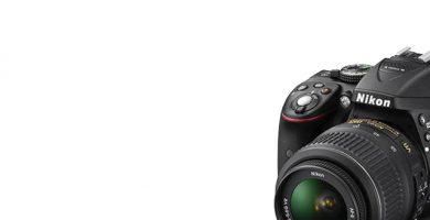 Nikon D7000 Unieuro
