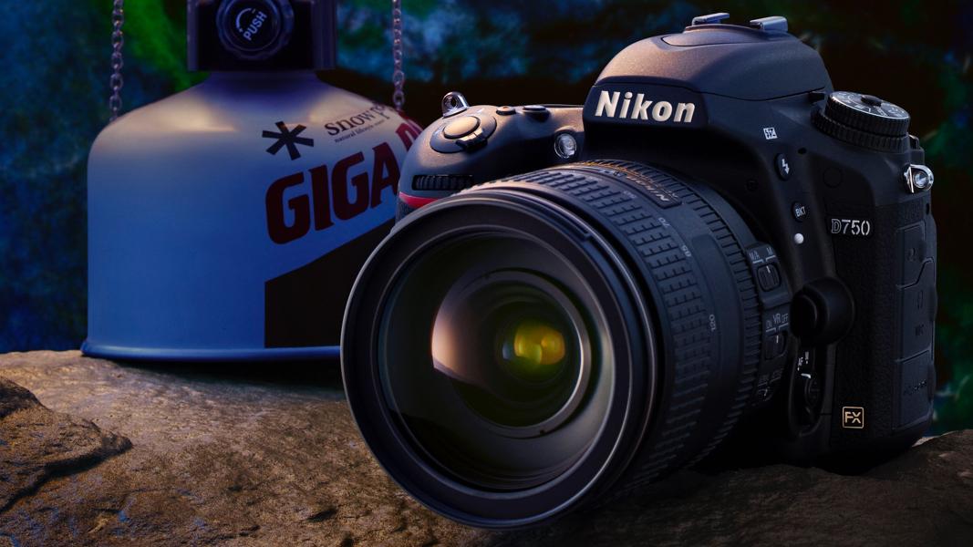 Nikon D810 Unieuro