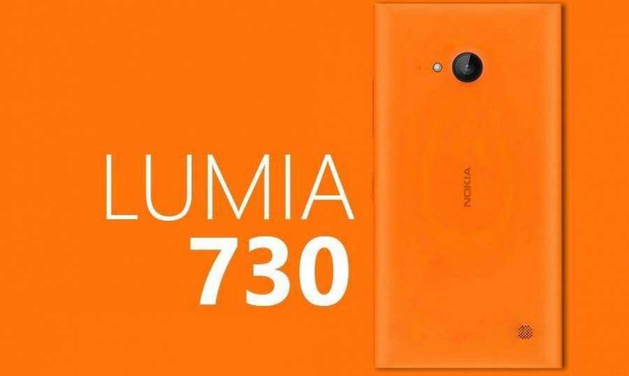 Nokia Lumia 735 MediaWorld