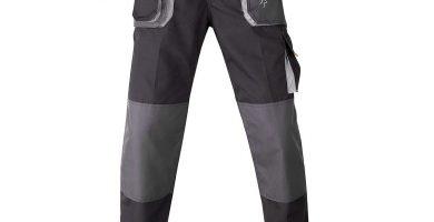 Pantaloni Da Lavoro Bricoman