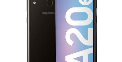 Samsung A20 MediaWorld