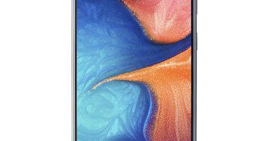 Samsung A20 Unieuro