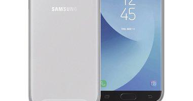 Samsung Galaxy J7 Unieuro