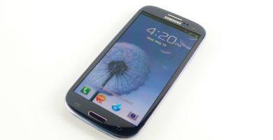 Samsung Galaxy S3 Unieuro
