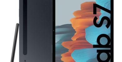 Samsung S7 MediaWorld