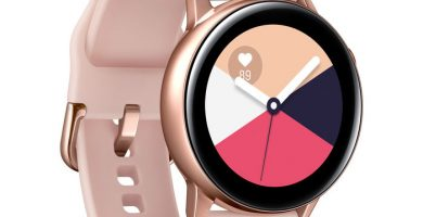 Smartwatch Samsung MediaWorld