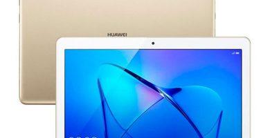 Tablet Huawei Mediapad T3 10 MediaWorld
