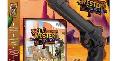 Wii Mini Unieuro